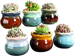 ミニ多肉鉢の陶器レース流釉薬シリーズ、多肉植物の小型植物サボテンの鉢帯の排水孔は全部で6つあります