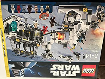 Best lego hoth base Reviews