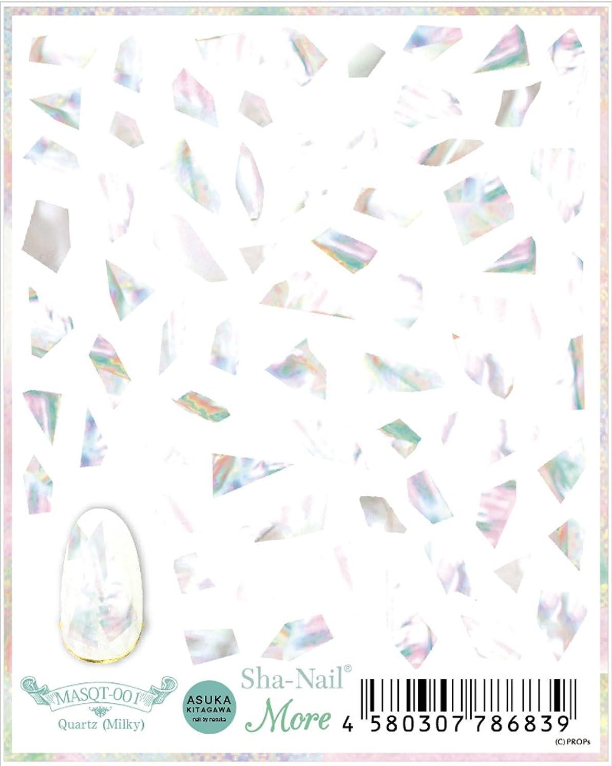 心臓やむを得ないマーベルSha-Nail More クォーツ(ミルキー)