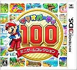 「マリオパーティ100 ミニゲームコレクション」の画像