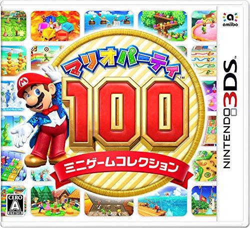 Nintendo Mario Party 100 colección de Mini-Juego 3DS compatibles