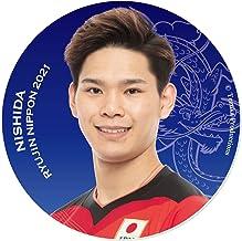 アクリル製バッジ 2021バレーボール男子日本代表 (西田有志 選手)
