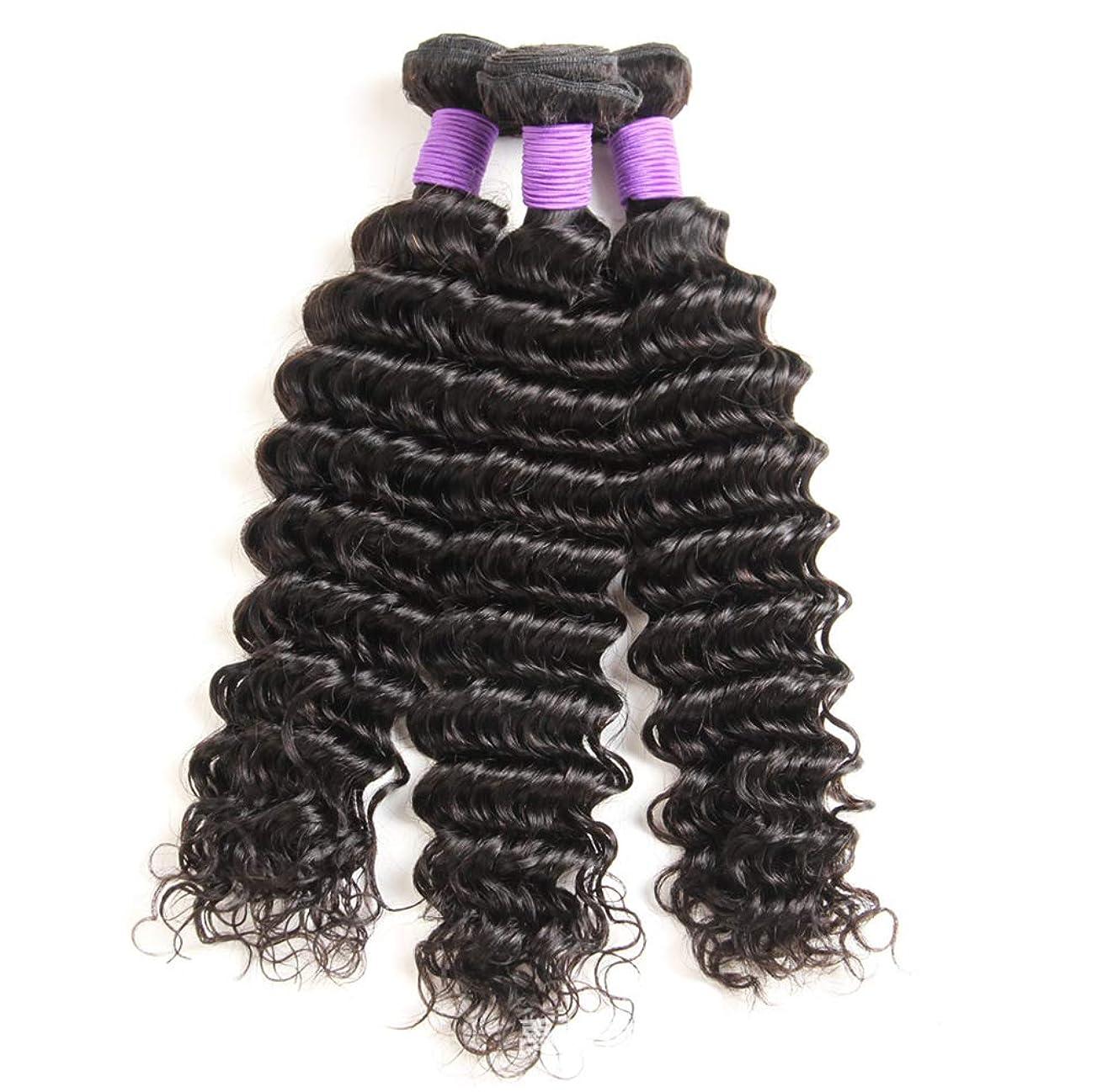 線形謝罪するテメリティ女性150%密度ブラジルのカーリーヘアー1バンドルディープウェーブ未処理の人間の毛髪延長ブラジルのバージンヘアディープカーリーウェーブ