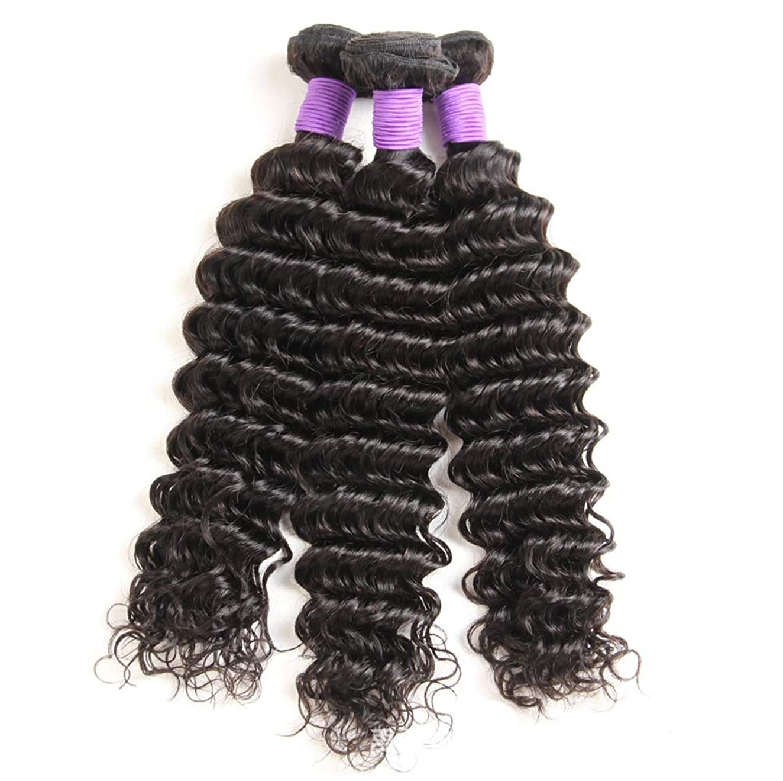 感染する続ける積極的に女性150%密度ブラジルのカーリーヘアー1バンドルディープウェーブ未処理の人間の毛髪延長ブラジルのバージンヘアディープカーリーウェーブ
