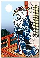 ほのぼの浮世絵ポストカード 「たより読む」 猫の絵葉書 和道楽