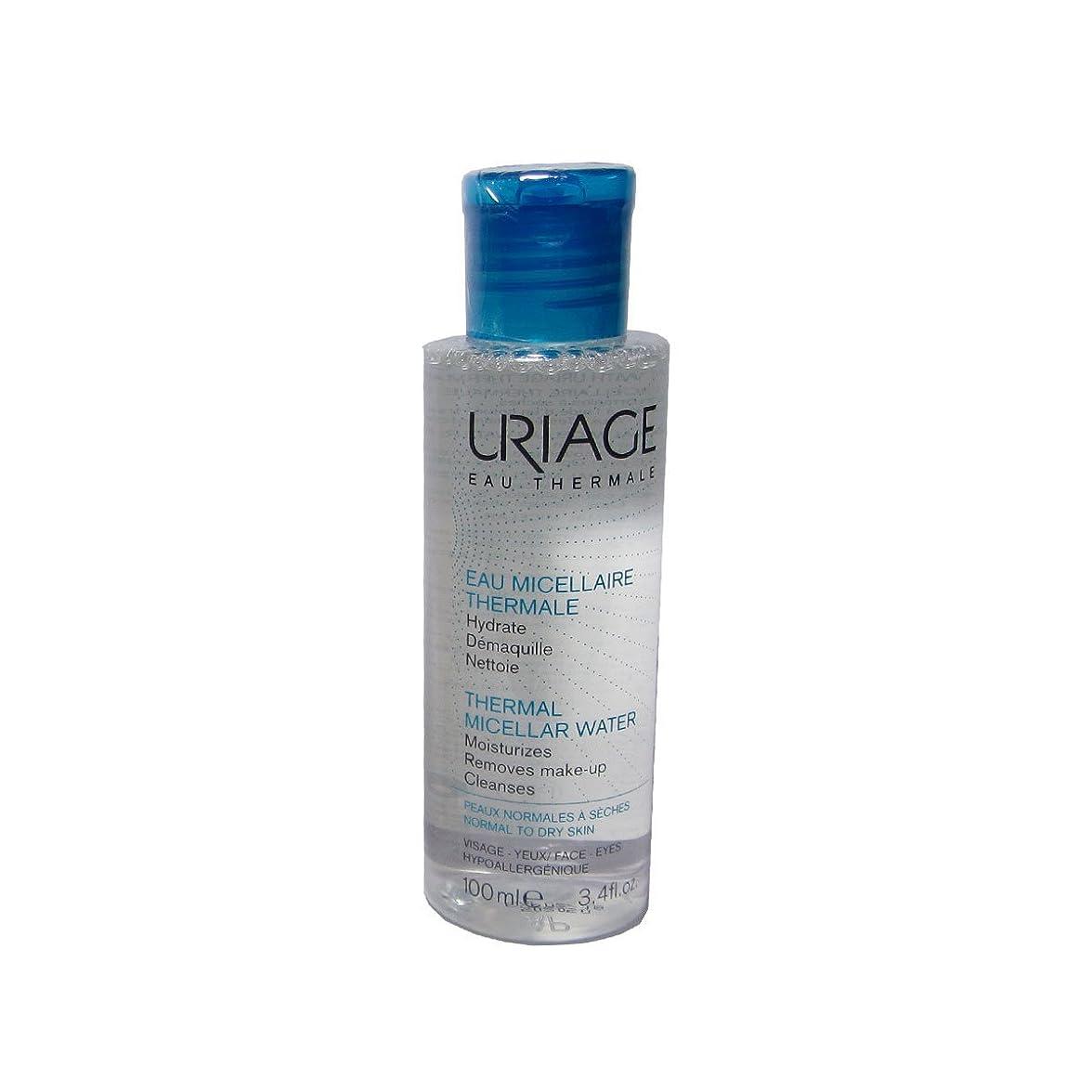 食堂回答動揺させるUriage Thermal Micellar Water Normal To Dry Skin 100ml [並行輸入品]
