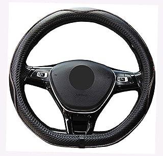 غطاء لعجلة قيادة السيارة من جلد المايكرو فايبر من مايكو بيل (شكل حرف D، لون اسود ورمادي)