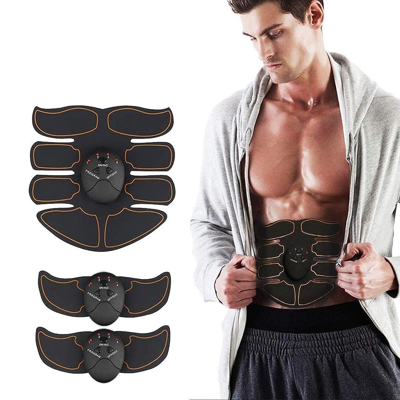 隠されたストレスの多いピンポイント腹部刺激マッサージ、腹部調色ベルトEMS ABSボディ筋肉トレーナー、ワイヤレスポータブルユニセックスフィットネストレーニング機器