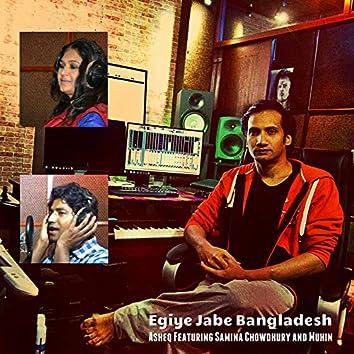Egiye Jabe Bangladesh