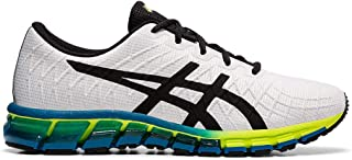 Best asics gel 4 Reviews