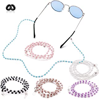 Eyeglass Sunglasses Chains for Women Pearl Beaded Glasses Holder Strap Necklace Adjustable with Bonus
