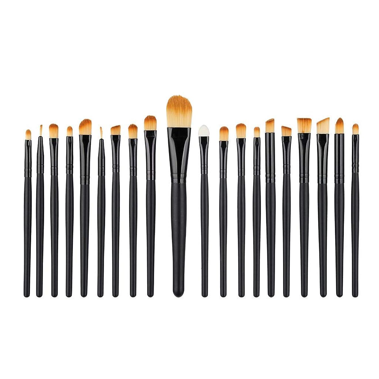 話線従事するメイクブラシ 化粧ブラシ 20本 木製柄セット 化粧セット ウールセット シャオメイスター