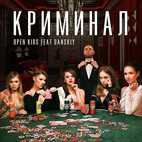 Open Kids feat. Danskiy