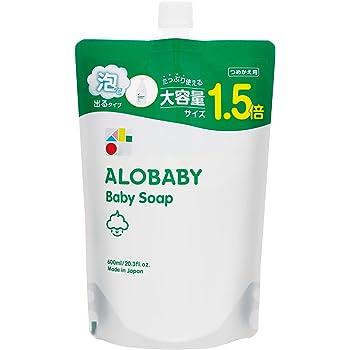 ベビーソープ 詰め替え用 アロベビー 600ml 泡 シャンプー ボディソープ 無添加 オーガニック 赤ちゃん せっけん つめかえ