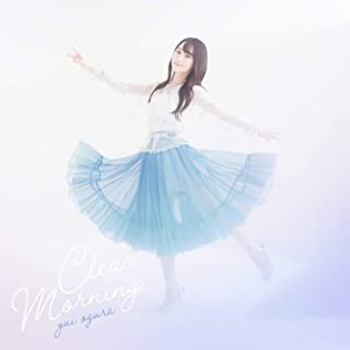 [Single] 小倉唯 (Yui Ogura) – Clear Morning [FLAC + MP3 320 / WEB]