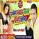 Hamar bhatar khali palang torela