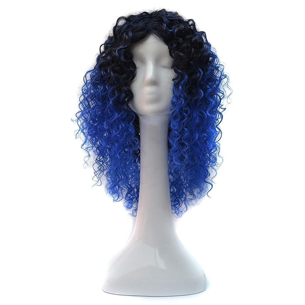 野心悪いそのWTYD 美容ヘアツール T191006女性のための短いと小さなカーリーヘアを持つヨーロッパとアメリカのかつらの帽子 (色 : Sapphire Blue)