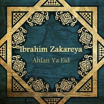 Ahlan Ya Eid