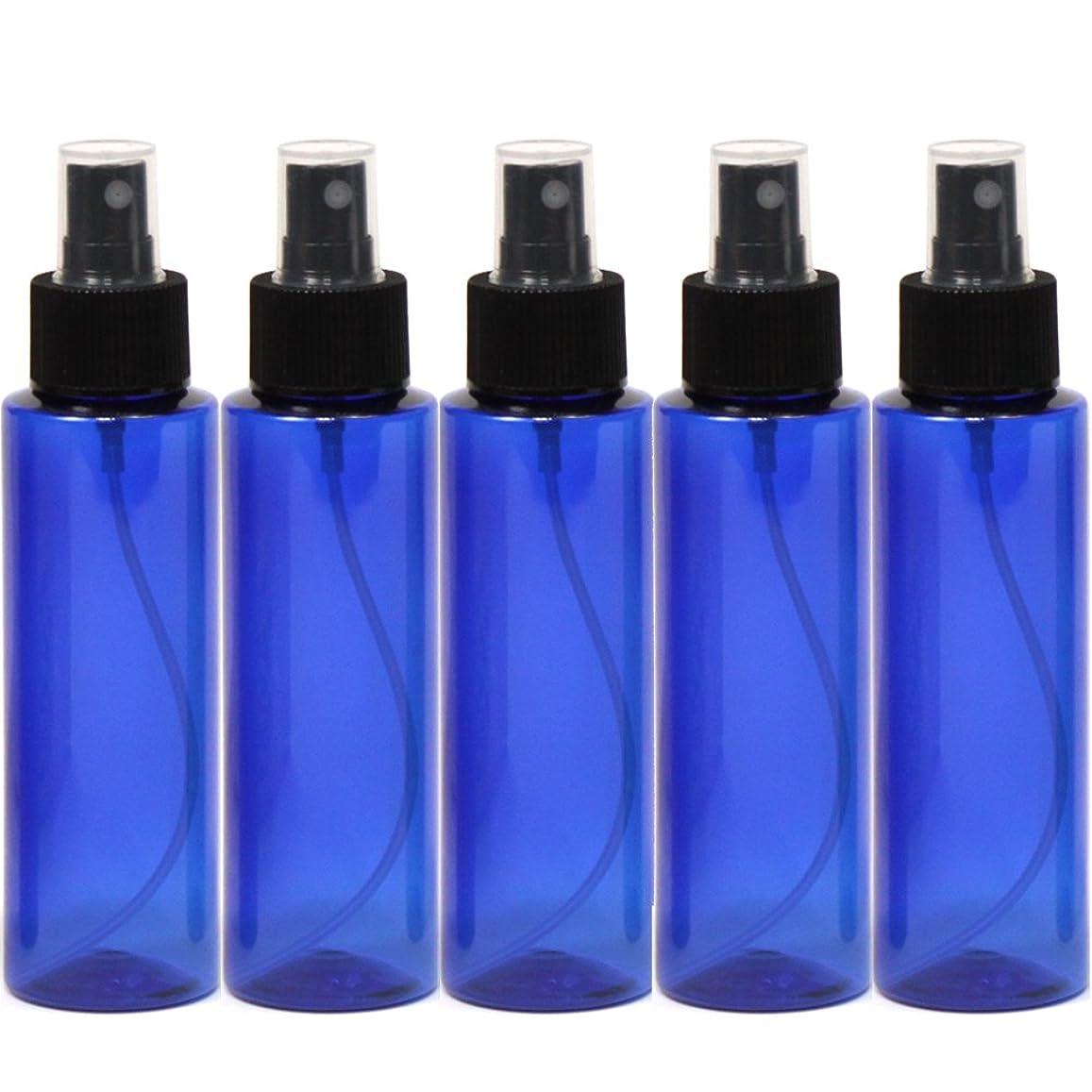 結婚した高く本体スプレーボトル100mLブルー黒ヘッド5本ストレートペットボトル遮光性青色おしゃれ容器bu100sbk5
