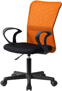 オーエスジェイ(OSJ) オフィスチェア メッシュチェア パソコンチェア 肘掛け付き 7色 オレンジ 54×21×10cm