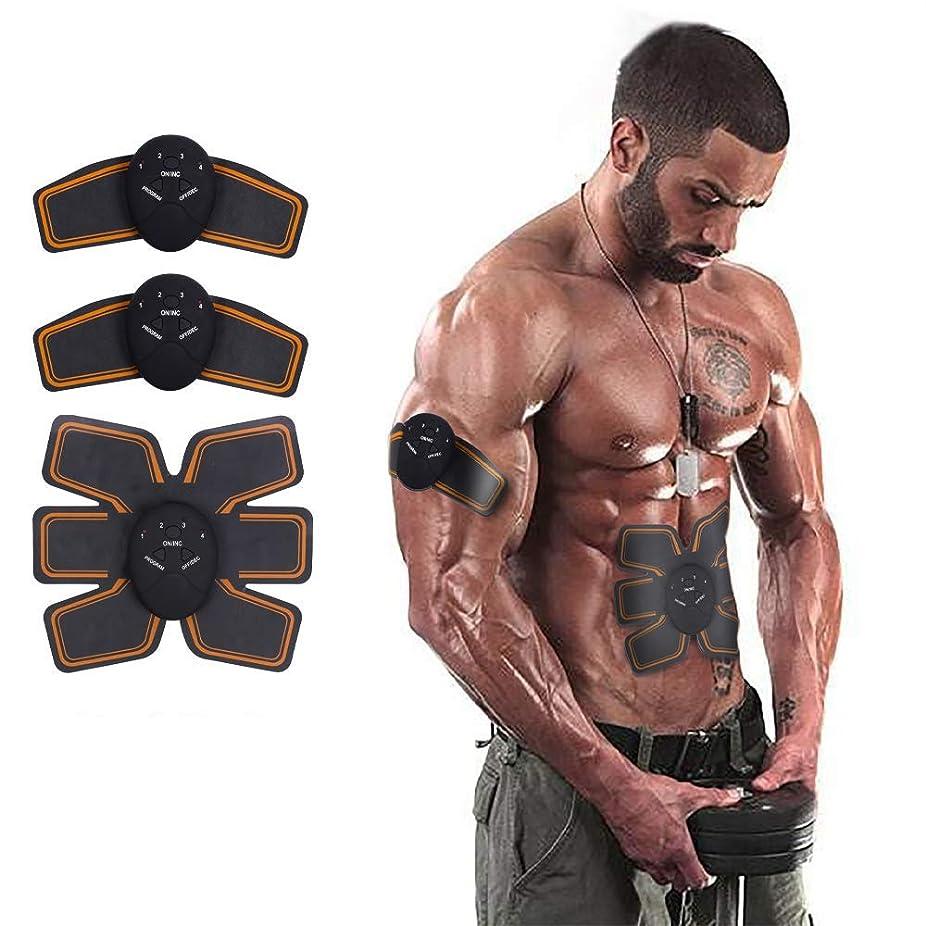 トーク不安定な凝視充電式ABS筋トレナー、EMS腹筋トレーナーには6つのモード、10つのモードがあります