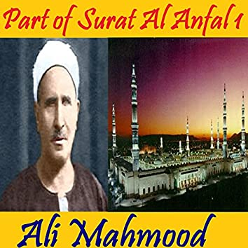 Part of Surat Al Anfal 1 (Quran)