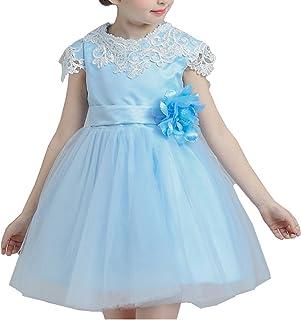 YOJAP 子供 ドレス ひざ丈 結婚式 ジュニア 女の子ワンピース ピアノ 発表会 パーディー 演奏会 フォーマル フラワードレス 誕生日 お呼ばれ