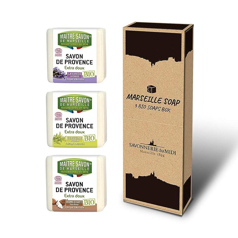 立場デコレーショントーストマルセイユソープ 3BIO SOAPS BOX (アソート)