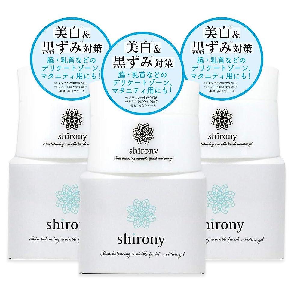 洞察力議題役割shirony (シロニー) 保湿 美白 ホワイトアップ クリーム モイストクリーム 30g 【医薬部外品】 (3個)