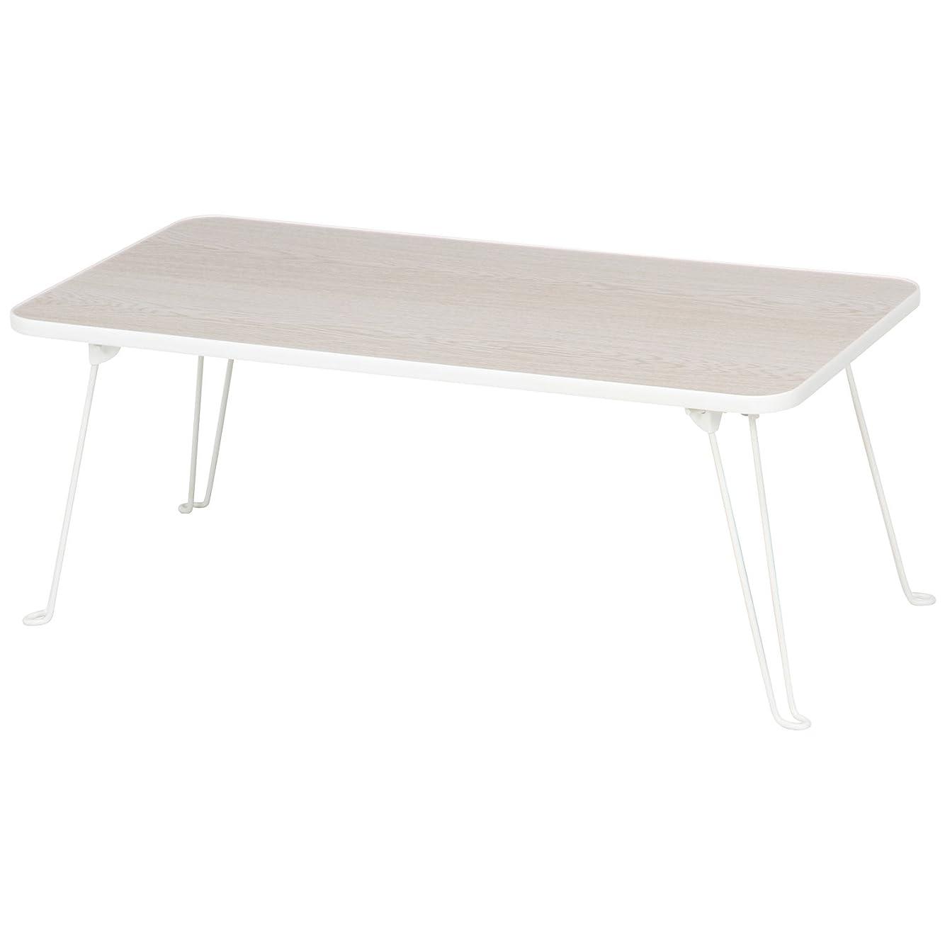 レンディション東部カエル不二貿易 折りたたみ ローテーブル 幅80cm ホワイトウォッシュ 10863