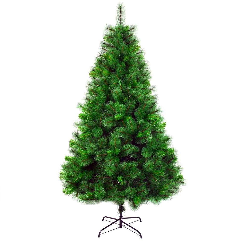 散るスペシャリスト苦しむエコ-フレンドリー クリスマスツリー, フィギュア 内装の木 で スタンド 光ファイバー 感じる-本当の 屋内や屋外に最適- 120cm(47inch)
