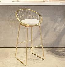 Metalowe stołki barowe, pusty kosz kształt krzesło z tyłu bar, przemysłowe stołki barowe z oparciem i podnóżkiem, nowoczes...