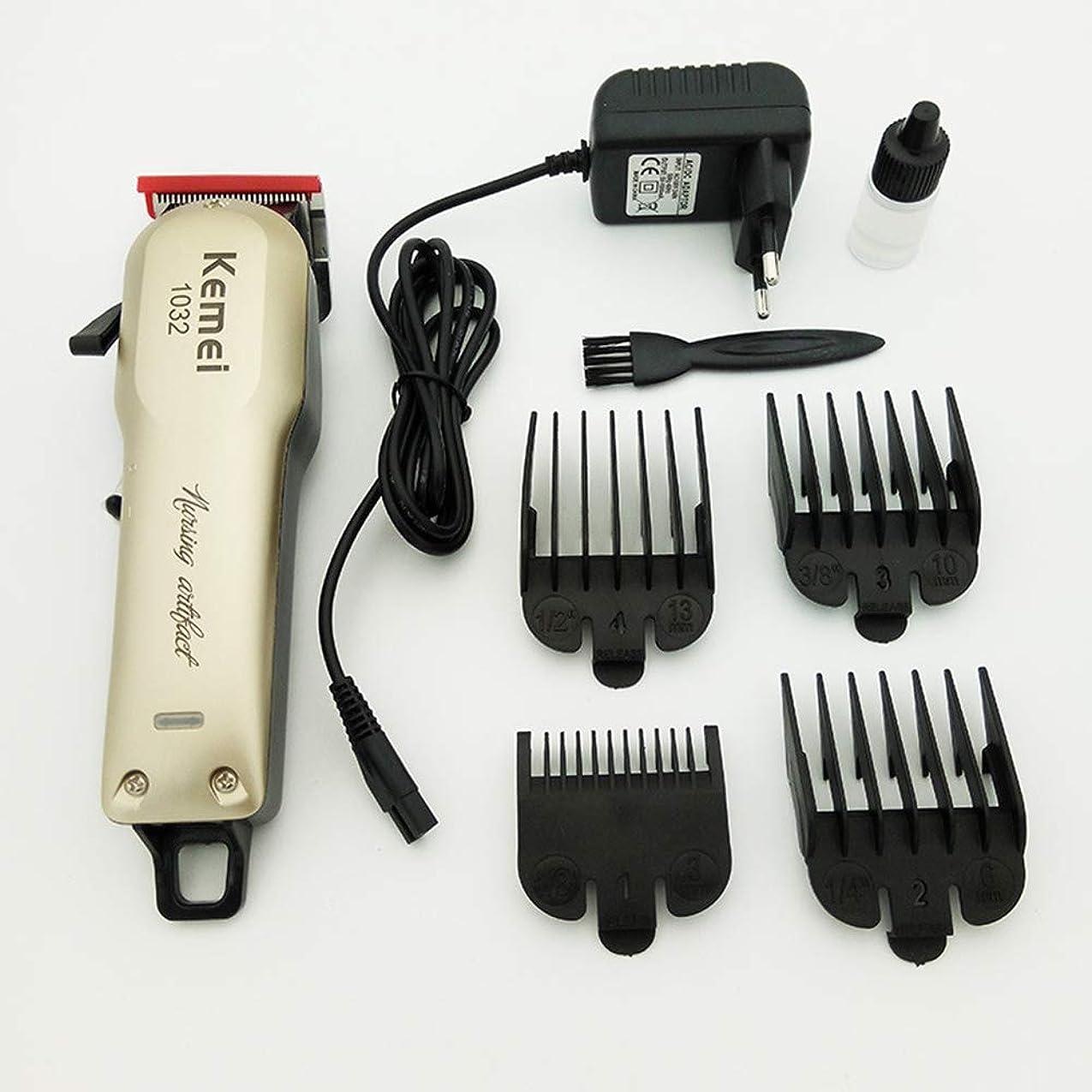 ずんぐりしたスマート月バリカン、強力な髪ひげトリマープロフェッショナル電気バリカンコードレスヘアカット機で櫛理髪店