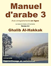 Manuel d'arabe en ligne - Tome III - Version 4: Livre + enregistrements en ligne (Les Bases De L'arabe En 50 Semaines)