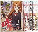咲-Saki- 阿知賀編 episode of side-A コミック 全6巻完結セット (ガンガンコミックス)