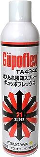 イチネンTASCO TA434C ガスもれ検知液