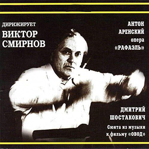 Victor Smirnov
