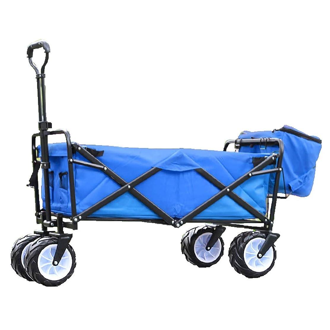 出力摂氏十分ではない折りたたみビーチワゴン 収穫台車?キャリー 折り畳み式トロリー 多機能ショッピングカート 家庭 アウトドア キャンプ ビーチ スーパーマーケット 釣り 4輪 ポータブルプルトラック 小型運搬車 (Color : Blue)
