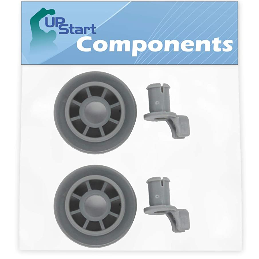 2-Pack 165314 Dishwasher Lower Dishrack Wheel Replacement for Bosch SHU5306 UC/11 (FD 8001-8003) Dishwasher - Compatible with 00165314 Lower Rack Roller - UpStart Components Brand