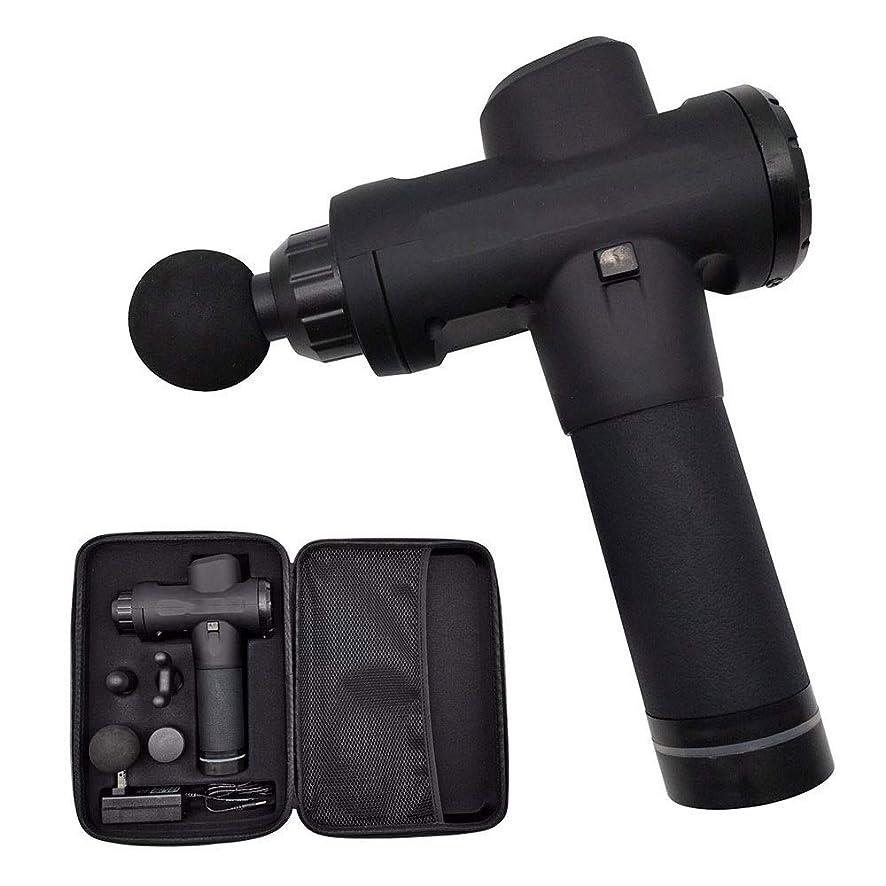 超低ノイズ電気フィットネス商業高周波振動筋肉リラクゼーション筋膜銃、20スピード調整、4マッサージヘッド、サイズ17.5×6.8×22.3センチ 便利