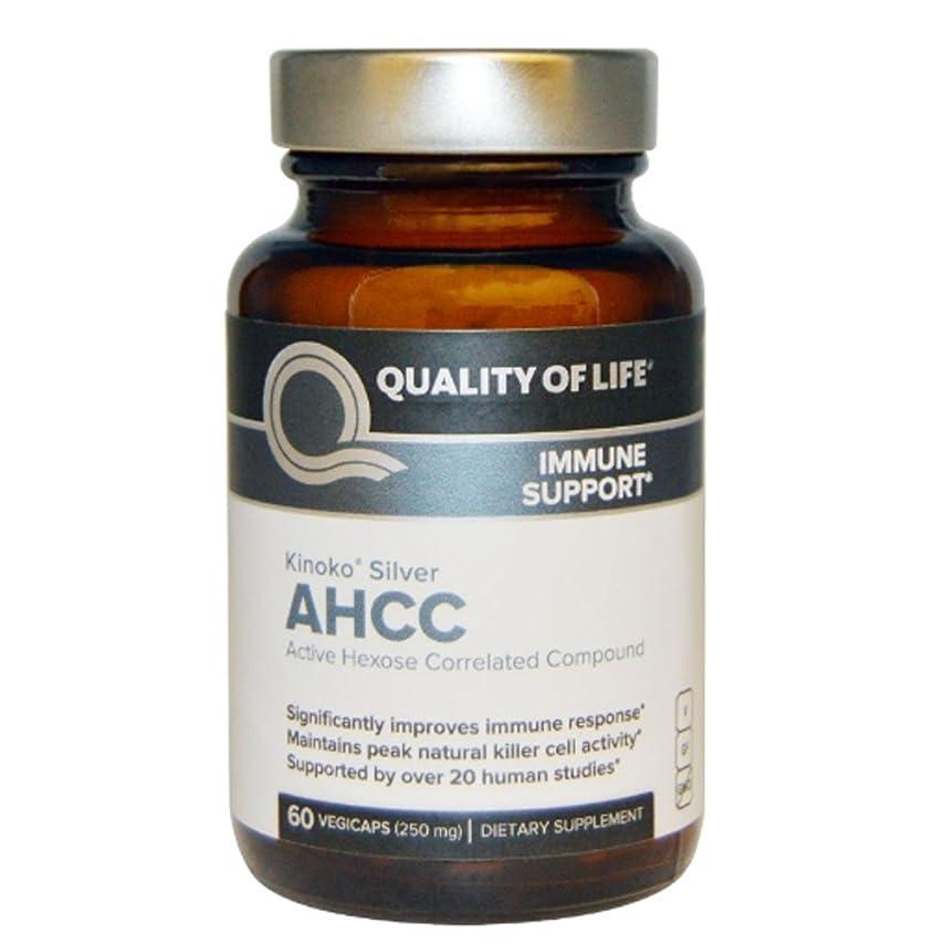キュービック謎めいた振りかけるQuality of Life Labs キノコ シルバー AHCC 250mg 60ベジカプセル 【アメリカ直送】
