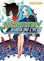 Decapitation: Kubikiri Cycle (Zaregoto)