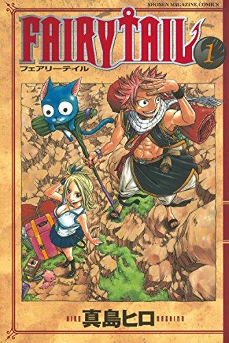 FAIRY TAIL(1) (週刊少年マガジンコミックス)