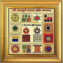 Heirloom Quality Shree Sampoorna Vyapar Vridhi Yantra Frame (en, 8X8 Inch)