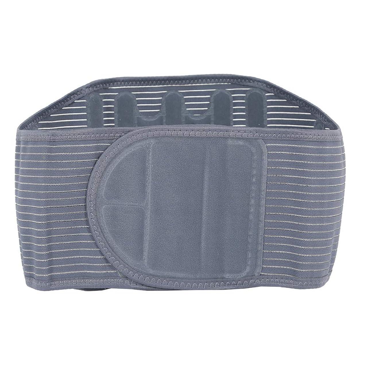 コミュニケーション有益な旅ウエストトレーナー痩身腹ウエストウォーマーベルトバックサポートフィットネススポーツと痛みを軽減する腰椎ウエストブレースラッププロテクター(XL)