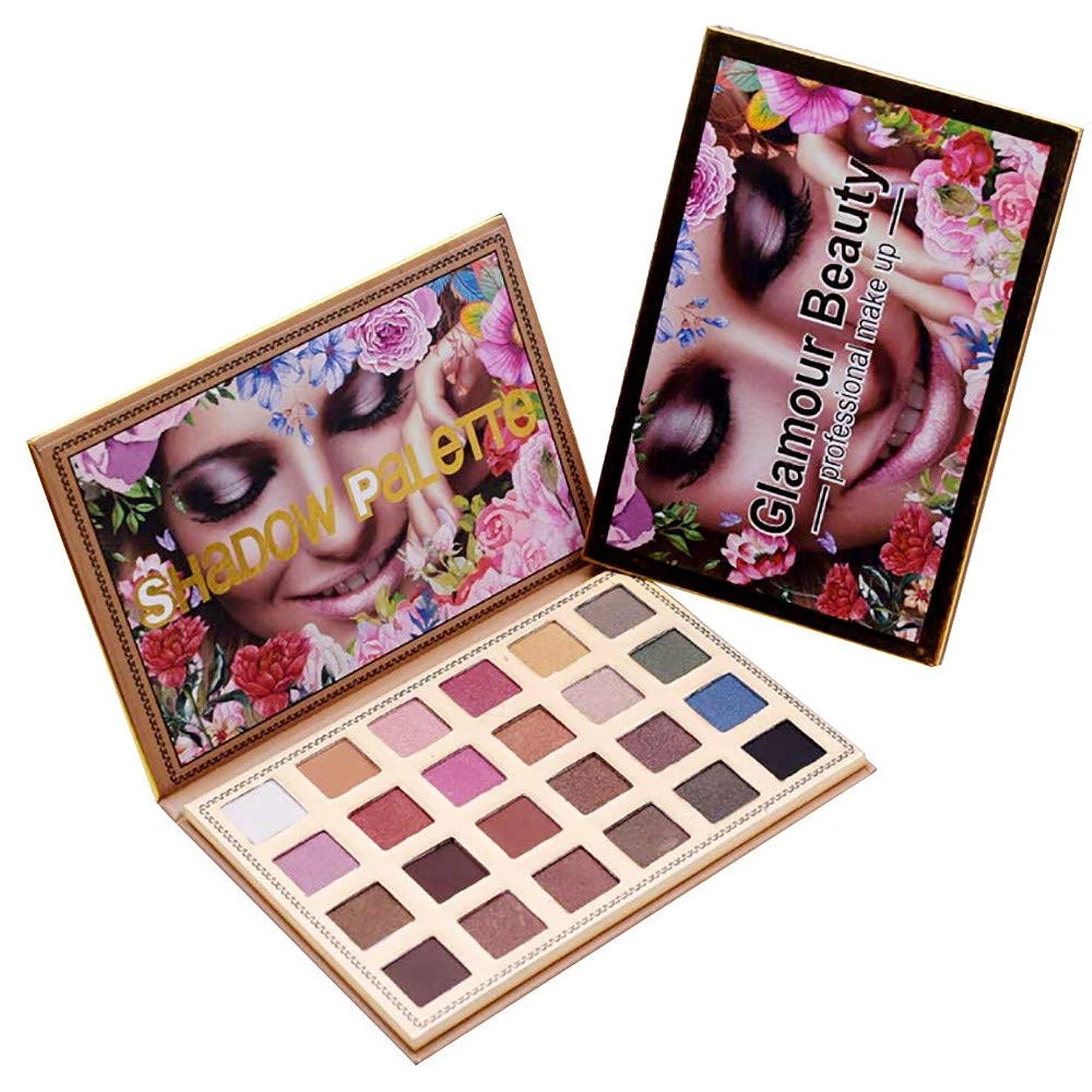疎外する食欲協力24色のきらめきのきらめきのアイシャドウの粉のマットのアイシャドウの化粧品の構造