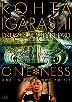 ONE*NESS [DVD]