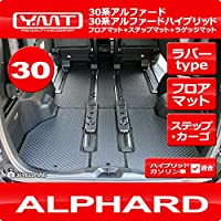 YMT 30系アルファード ガソリン車 S-Cパッケージ ラバー製フロア+ラゲッジ+ステップマット -