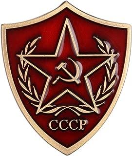 GuDeKe Soviet Cccp Red Star Flag Emblem Socialism Russian Lapel Pin Badge