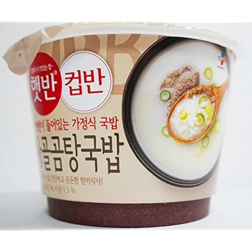 Korean Cj Microwavable Cooked Rice with a Beef Soup 166g (Pack of 2)party Food Promotion Easy Meals